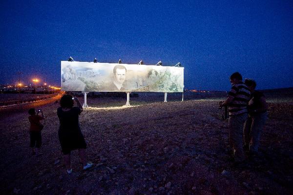 "\""Mei 2010, Syri�, Palmyra, gigantischafbeelding van president Assad\"""
