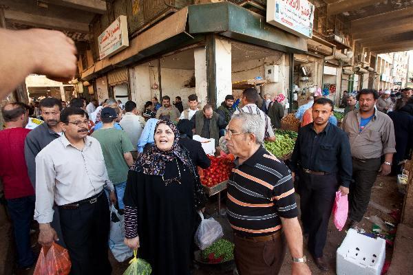 "\""Mei 2010, Syri�, groentemarjt van Aleppo\"""